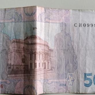 50грн