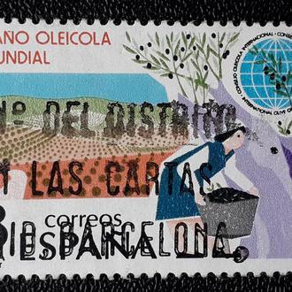 Почтовая марка Испании