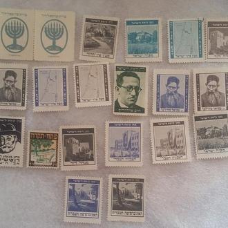 Не почтовые марки .Израэль 20 шт