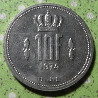 Люксембург 1974 год монета 10 франков !