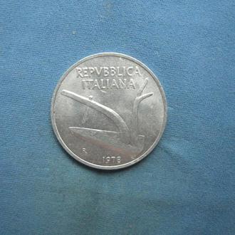 Италия 10 лир 1978 год