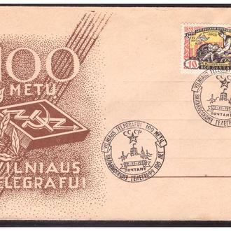 СССР СТАРЫЕ КОНВЕРТЫ  СТО ЛЕТ ПЕРВОЙ РУССКОЙ ПОЧТОВОЙ МАРКЕ 1959