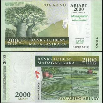 МАДАГАСКАР 2000 ариари 2007г. UNC
