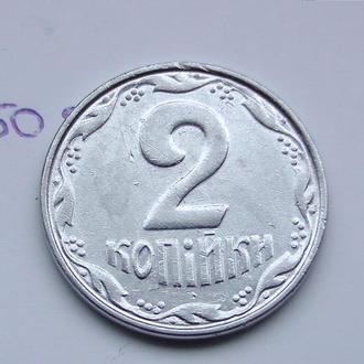 2 копейки Украина 2005 год
