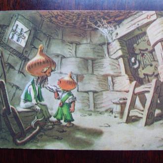 CCCР.1956г. Е.М.Галей: В тюрме. Иллюстоация к сказке Джанни Родари: Приключения Чиполлино. Открытка