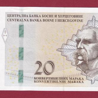 20 Конвертируемых Марок 2012,(20) Босния и Герцоговина