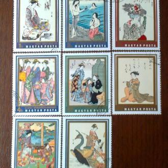 Венгрия 1971г   Японские цветные гравюры на дереве