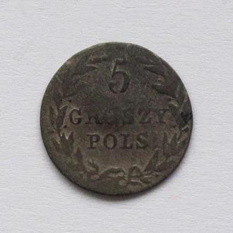 5 грошей 1820