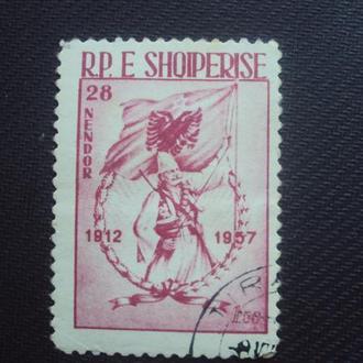 Албания 1957 гаш.