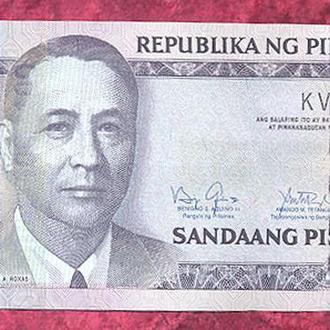 Боны Азия Филиппины 100 песо 2014 г.