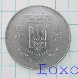 Монета Украина Україна 5 копеек копійок 2005 №4