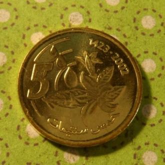 Марокко 2002 год монета 5 сантимов !