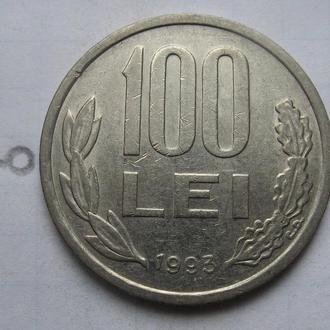 РУМЫНИЯ, 100 лей 1993 г. (гурт с надписью).
