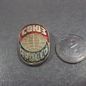 космос союз аполлон №8308