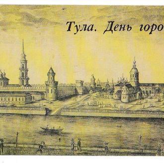 Календарик 1991 Тула. День города
