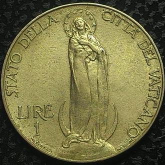 ВАТИКАН 1 лира 1937 год тираж 70 000 ОТЛИЧНЫЙ СОХРАН!!