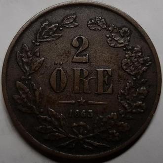 Швеция 2 эре 1863 год