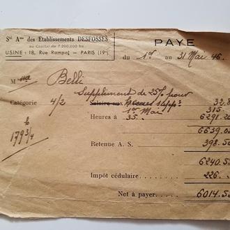 Старый конверт Франция, Париж. 1946 год
