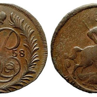 2 копейки 1758 года №3342
