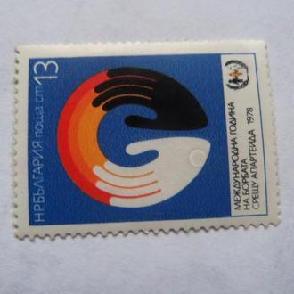 марки с 1гр-Болгария (А2) 1978г- гашеная