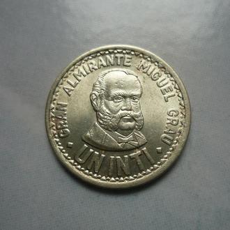 Перу 1 инти 1988