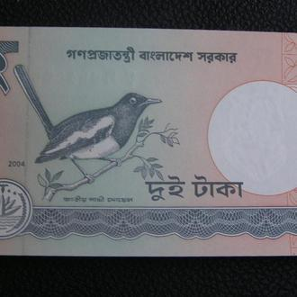 Бангладеш 2010 2 така ПРЕСС!