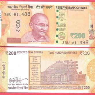 Боны Азия Индия 200 рупий 2017 г.