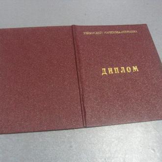 диплом университет марксизма-ленинизма №441