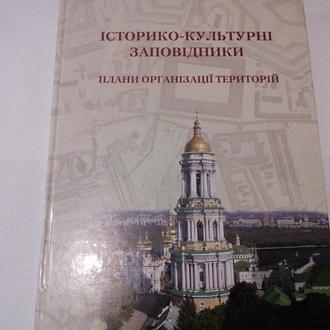 Книга альбом