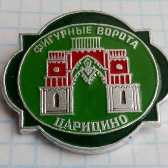 Фигурные ворота Царицино Город Москва Памятники архитектуры