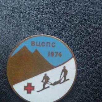 Знак тяжёлый метал, горячая эмаль, заколка, Альпинизм ВЦСПС 1974