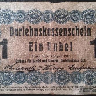 ПОЛЬША  1 рубль 1916 год, Познань