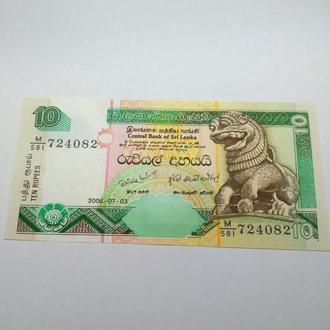 10 рупий, Шри Ланка, 2006, пресс, unc, оригинал