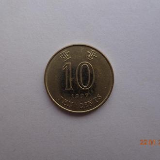 """Британский Гонконг 10 центов 1997 """"Bauhinia flower"""" СУПЕР состояние редкая"""