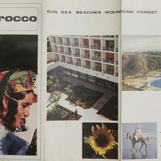 Буклет. Марокко. 1960-е. (39)