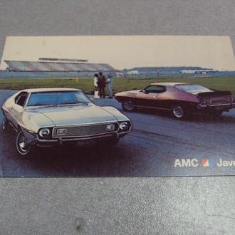 открытка автомобиль amc javelin 1971 сша №3343