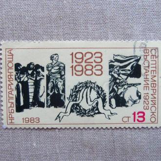 марки- с 1 гр Болгария--(А2) - гашеные 1983г