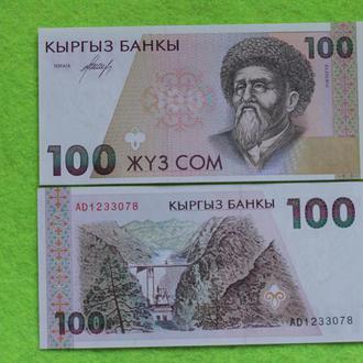 Киргизия 100 сом 1994 UNC