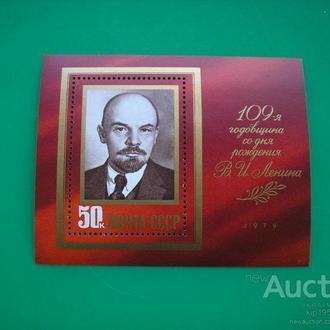 !!! СССР. 1979.  Ленин.  **