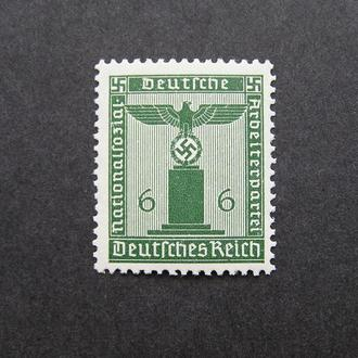 Германия Рейх-  №148MNH (служебн.)