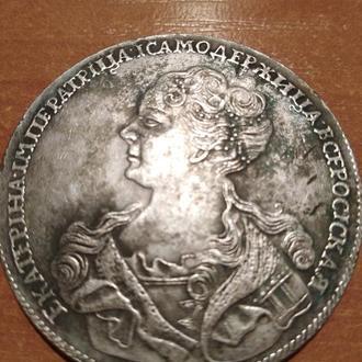 1руб Екатерина 1726год (Серебро)