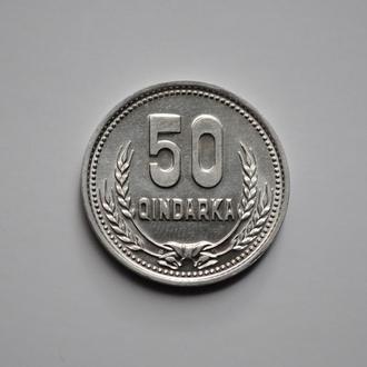 Албания 50 киндарок 1988 г., UNC, 'Народная Республика (1945-1991)'