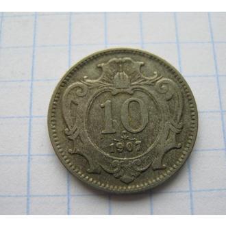 10 ГЕЛЛЕР 1907 АВСТРО-ВЕНГРІЯ