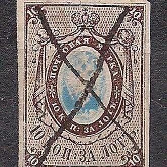 Россия,1857г., первая марка