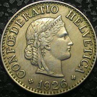 Швейцария 10 раппен 1926 год ОТЛИЧНАЯ!!!!!!!!!