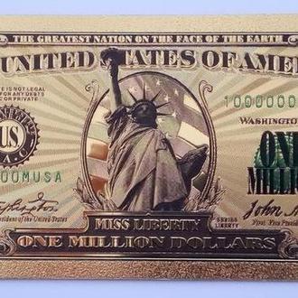 Золотая банкнота 1000000 (Миллион) долларов США