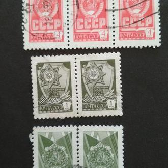 лот марок СССР 1976 г.