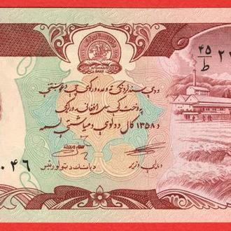 100 Афгани 1979,(0,45) Афганистан UNC