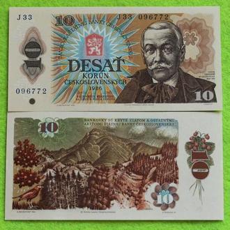 Чехословакия 10 крон 1986 UNC