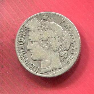 Франция 1 франк 1871 ,,А,,  серебро